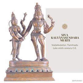 A Siva-Parvati masterpiece